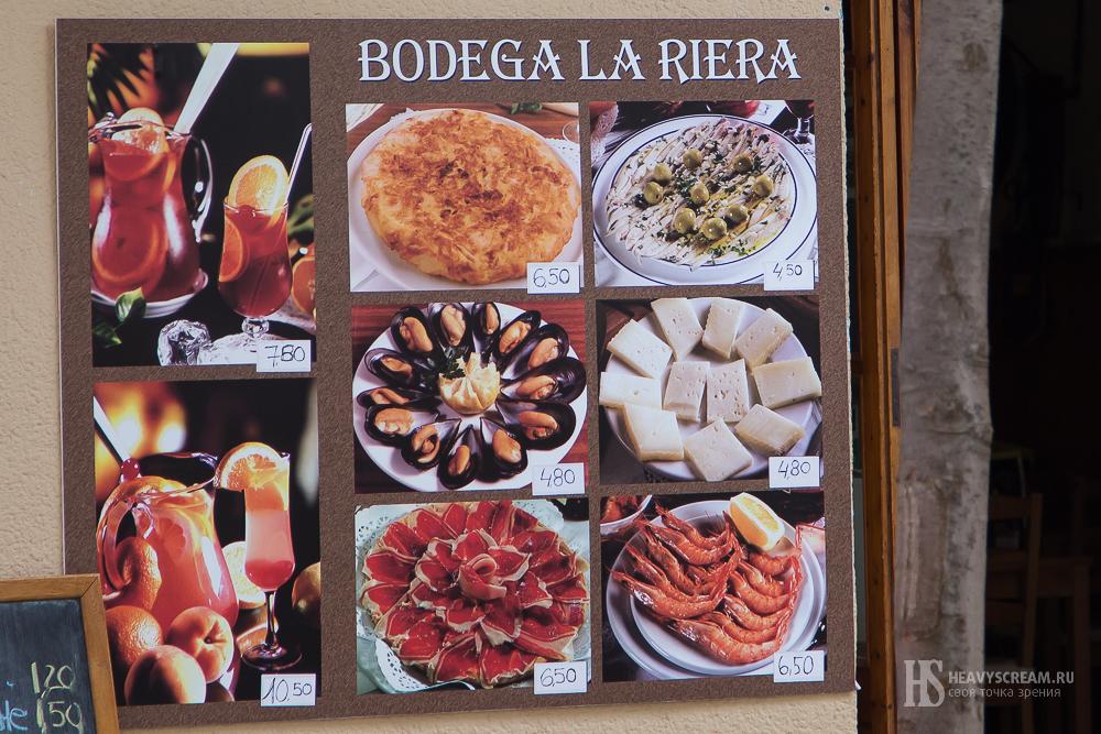 Меню Bodega la Riera, Калелья, Испания