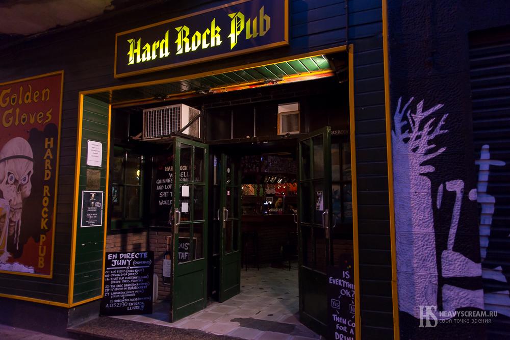 Hard Rock Pub, Калелья, Испания