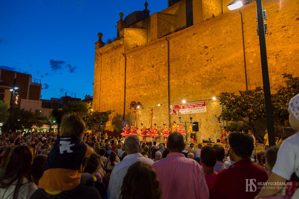 Фестиваль De folklore Alegria. Выступление.
