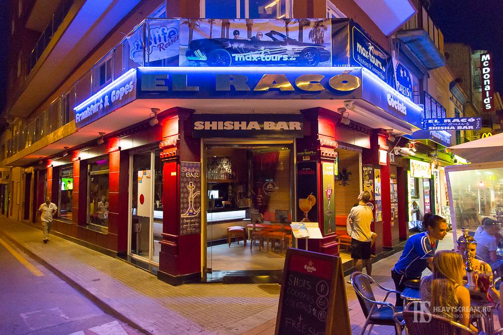 El Raco, «Shisha Bar», Калелья, Испания