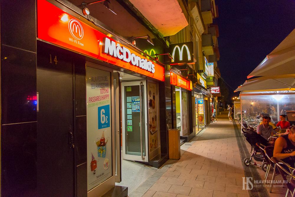 Макдоналдс, Калелья, Испания